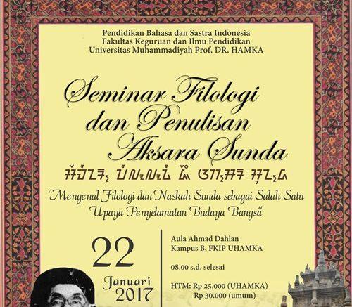 uhamka-seminar